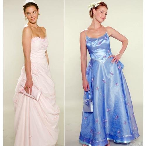 Elegant Bridesmaid Dress